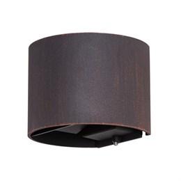 Архитектурная подсветка Rullo A1415AL-1RI