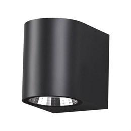 Архитектурная подсветка Opal 358294