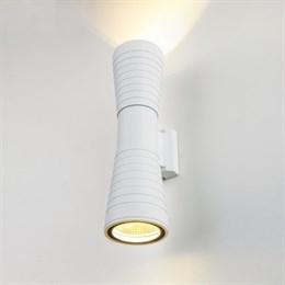 Архитектурная подсветка Tube 1502 TECHNO LED