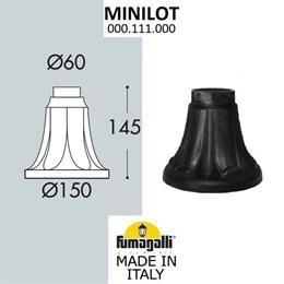 База Minilot 000.111.000.A0