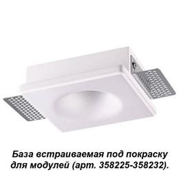 База Oko 358213
