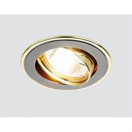 Точечный светильник 104A 104A GU/G