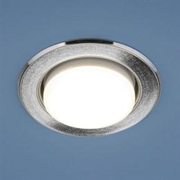 Точечный светильник 1071 GX53 1072 GX53 SL/СН серебряный блеск/хром