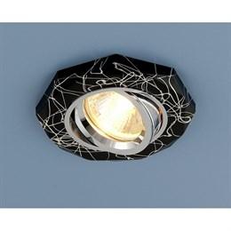 Точечный светильник 2040 2040 MR16 BK/SL черный/серебро