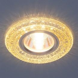 Точечный светильник 2160 2160 MR16 GC тонированный