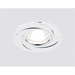 Точечный светильник Алюминий С Узором A506 W