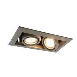 Точечный светильник Cardani  Piccolo A5941PL-2GY