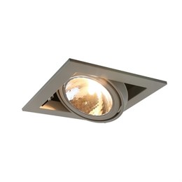 Точечный светильник Cardani Semplice A5949PL-1GY