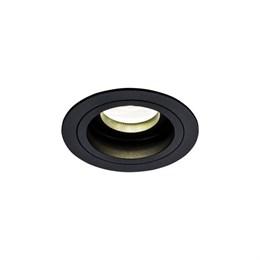 Точечный светильник Akron DL025-2-01B
