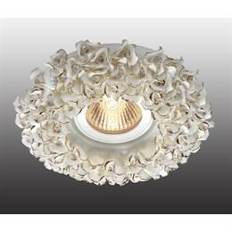 Точечный светильник Farfor 369949