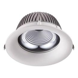 Точечный светильник Glok 358026