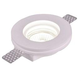 Точечный светильник Invisible A9210PL-1WH