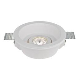 Точечный светильник Invisible A9215PL-1WH