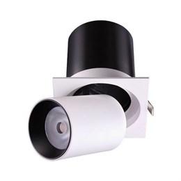 Точечный светильник Lanza 358082