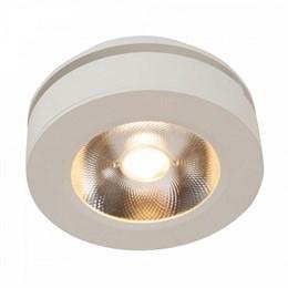 Точечный светильник Magic DL2003-L12W