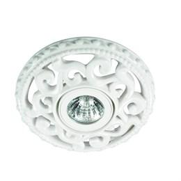 Точечный светильник Ola 370196