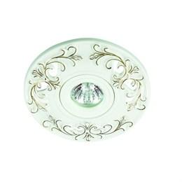 Точечный светильник Ola 370201
