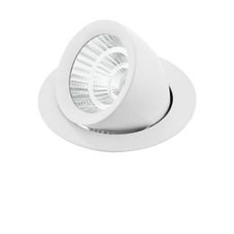 Точечный светильник Pantaleo 61694