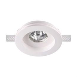 Точечный светильник Yeso 370467
