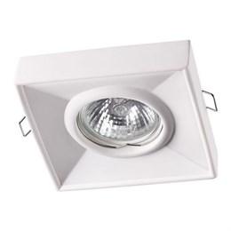 Точечный светильник Yeso 370493