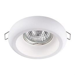 Точечный светильник Yeso 370494