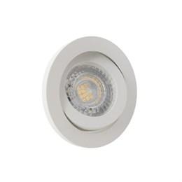 Точечный светильник DK2016 DK2017-WH