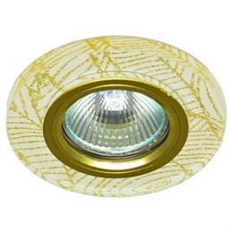 Точечный светильник  IL.0018.9173