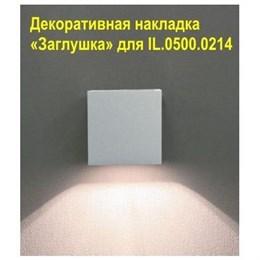Заглушка  IL.0015.1000