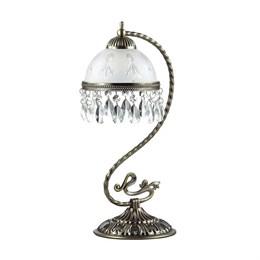 Интерьерная настольная лампа Avifa 2989/1T