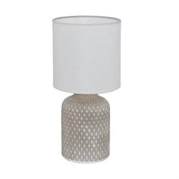 Интерьерная настольная лампа Bellariva 97774
