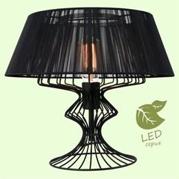 Интерьерная настольная лампа Cameron GRLSP-0526