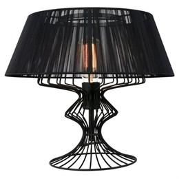 Интерьерная настольная лампа Cameron LSP-0526