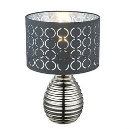 Интерьерная настольная лампа Mirauea 21617