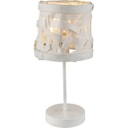 Интерьерная настольная лампа Salvador 15223T