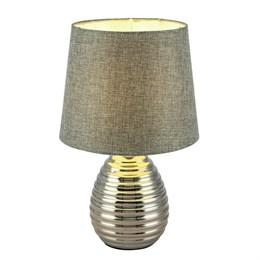 Интерьерная настольная лампа Tracey 21719