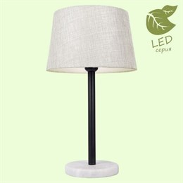 Интерьерная настольная лампа Marble GRLSP-9546