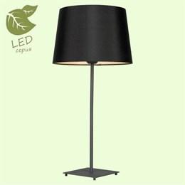 Интерьерная настольная лампа Milton GRLSP-0519