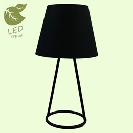Интерьерная настольная лампа Perry GRLSP-9904
