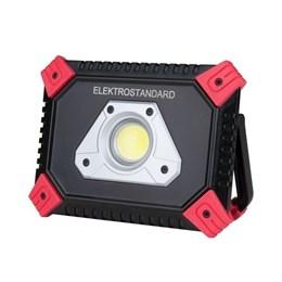 Кемпинговый фонарь  FL120