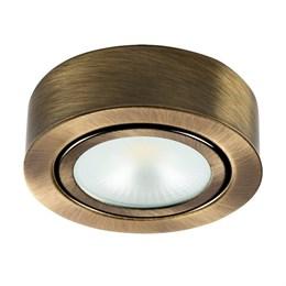 Точечный светильник Mobiled 003451