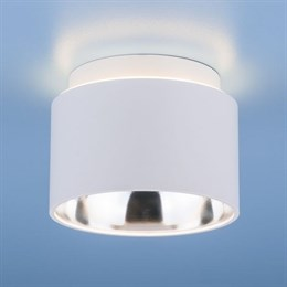 Точечный светильник Charlie 1069 GX53 WH белый матовый