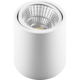 Точечный светильник AL516 29575