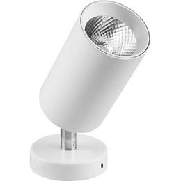 Точечный светильник AL519 29875
