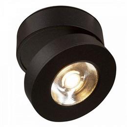 Точечный светильник Alivar C022CL-L7B