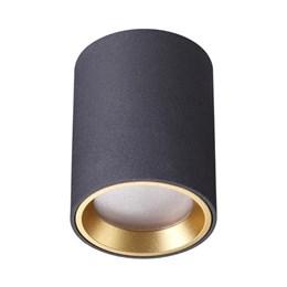 Точечный светильник Aquana 4205/1C