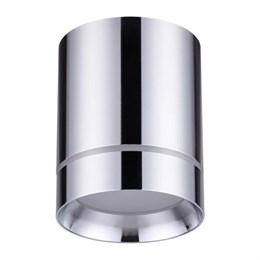 Точечный светильник Arum 357905