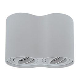 Точечный светильник Binoco 052029