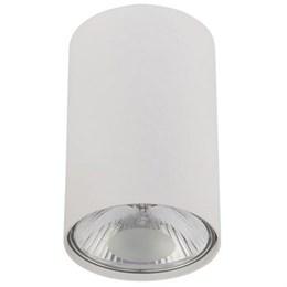 Точечный светильник Bit 6873