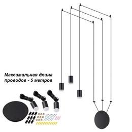 Настенно-потолочный светильник Web 357936