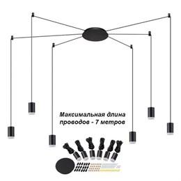 Настенно-потолочный светильник Web 357937